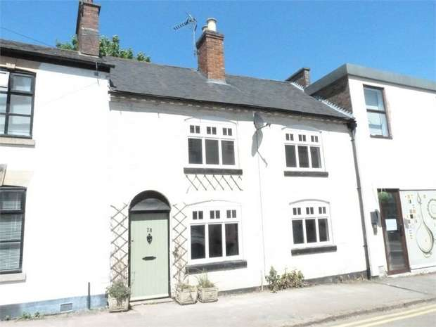3 Bedrooms Cottage House for rent in Lutterworth