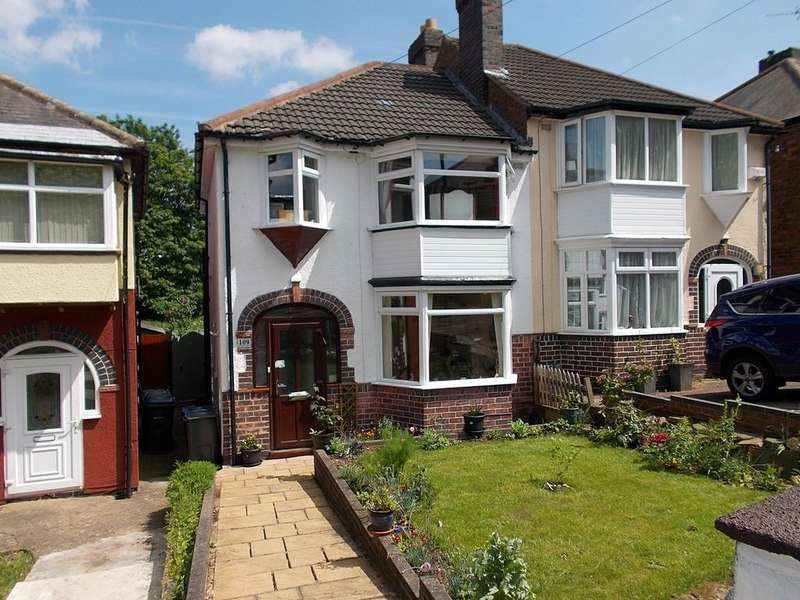 3 Bedrooms Semi Detached House for sale in Woolmore Road, Erdington, Birmingham B23