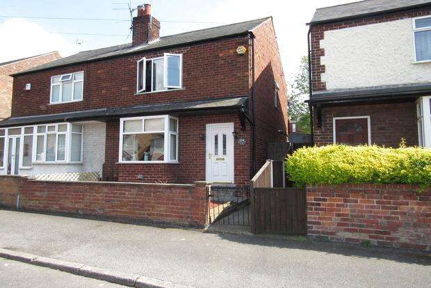 3 Bedrooms Semi Detached House for sale in Bannerman Road, Nottingham, NG6
