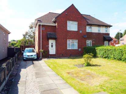 4 Bedrooms End Of Terrace House for sale in Thorns Road, Quarry Bank, Brierley Hill, West Midlands