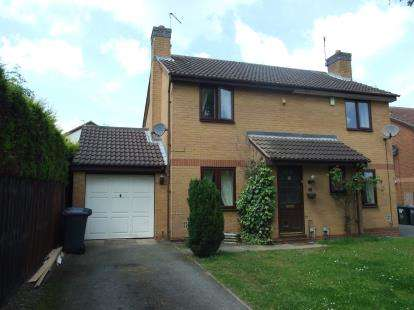 2 Bedrooms Semi Detached House for sale in Gripps Common, Cotgrave, Nottingham