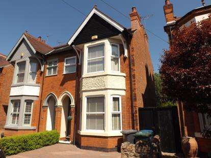 3 Bedrooms Semi Detached House for sale in Crosby Road, West Bridgford, Nottingham