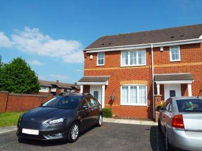 3 Bedrooms End Of Terrace House for sale in Horsey Mere Gardens, St. Helens, Merseyside, WA9