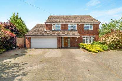 5 Bedrooms Detached House for sale in Brocks Hill Close, Oadby, Leicester, Leicestershire