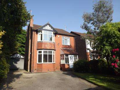 3 Bedrooms Detached House for sale in Egerton Road, Davenport, Stockport, Greater Manchester