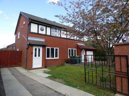 2 Bedrooms Semi Detached House for sale in Fair Oak Close, Ribbleton, Preston, Lancashire, PR2
