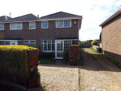 3 Bedrooms End Of Terrace House for sale in Overstone Close, Sutton-In-Ashfield, Nottingham, Nottinghamshire
