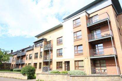 2 Bedrooms Flat for sale in Kilmarnock Road, Glasgow