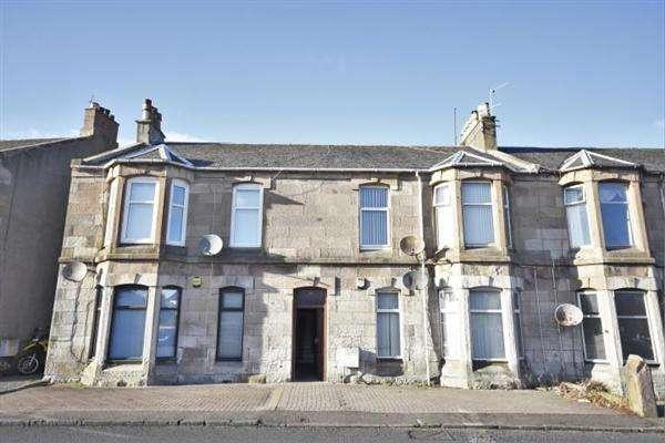 2 Bedrooms Apartment Flat for sale in Stevenston Road, KILWINNING