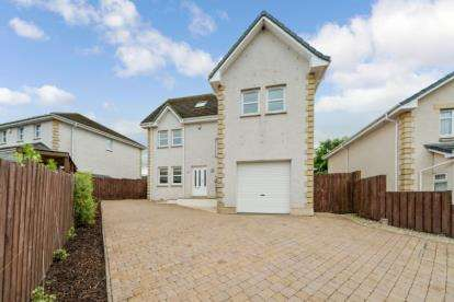 5 Bedrooms Detached House for sale in Old School Place, Law, Carluke, South Lanarkshire