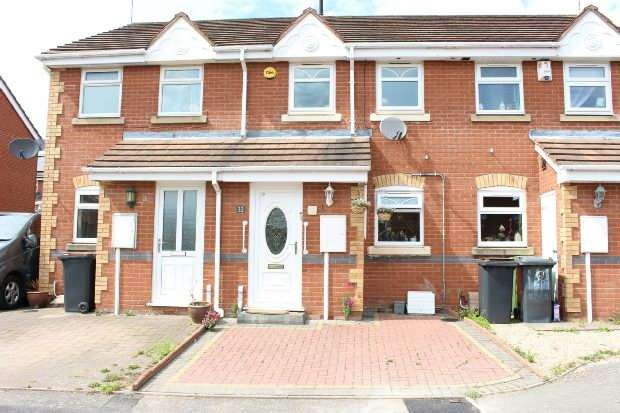 2 Bedrooms Terraced House for sale in Montana Walk, Nuneaton