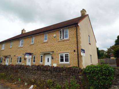 3 Bedrooms End Of Terrace House for sale in Compton Road, Shepton Mallet, Somerset