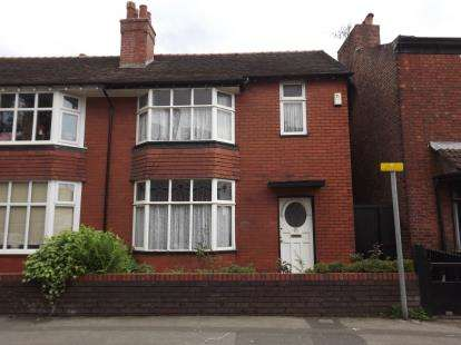 3 Bedrooms Semi Detached House for sale in Adswood Lane East, Stockport, Greater Manchester