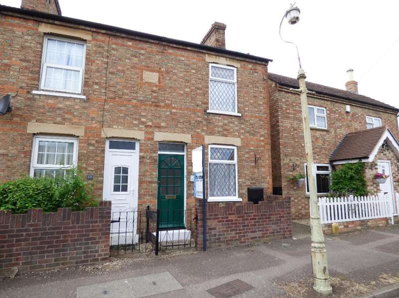 2 Bedrooms End Of Terrace House for sale in Cricket Lane, Bedford, MK41 9NP