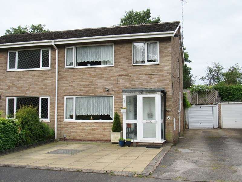 3 Bedrooms Semi Detached House for sale in Billsmore Green, Damsonwood, Solihull