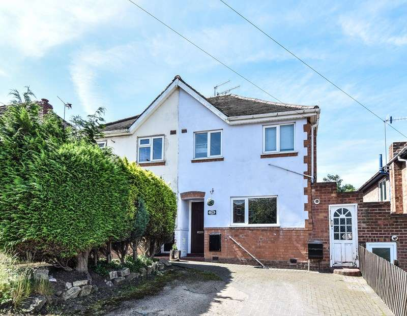 2 Bedrooms Semi Detached House for sale in Stratford Road, Bromsgrove