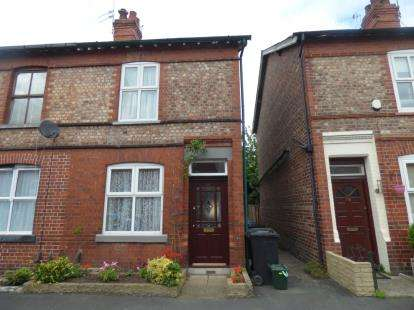 2 Bedrooms End Of Terrace House for sale in Eaton Road, Sale, Greater Manchester
