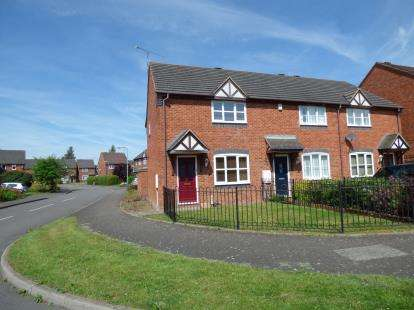 2 Bedrooms End Of Terrace House for sale in Weilerswist Drive, Whitnash, Warwickshire, Leamington Spa
