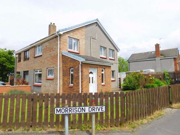3 Bedrooms Semi Detached House for sale in Morrison Drive, Dunfermline, KY11