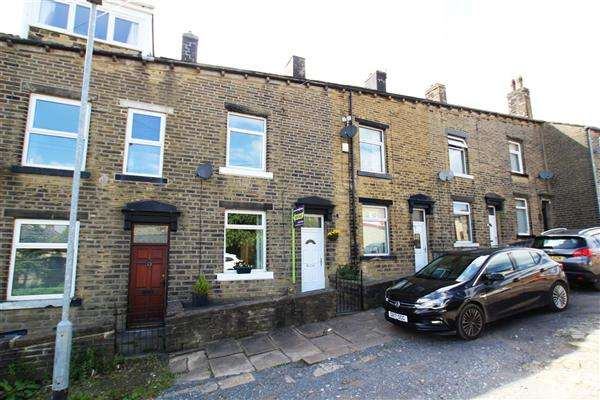 2 Bedrooms Terraced House for sale in Warley Grove, Halifax