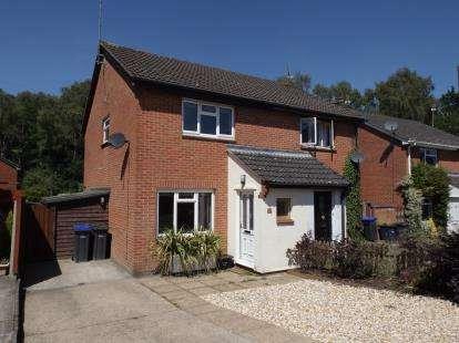 2 Bedrooms Semi Detached House for sale in Alderbury, Salisbury, Wiltshire
