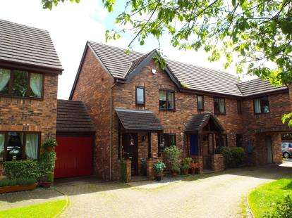 2 Bedrooms Terraced House for sale in Verney Close, Bramshall, Uttoxeter, Staffordshire