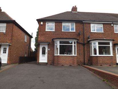 3 Bedrooms End Of Terrace House for sale in Woodnorton Road, Rowley Regis, Birmingham, West Midlands