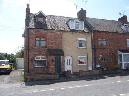 2 Bedrooms End Of Terrace House for sale in Ridge Lane, Oldbury, Nuneaton, Warwickshire