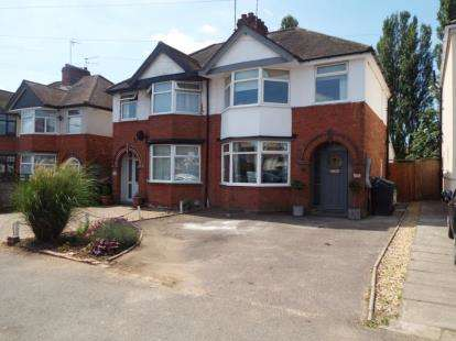 3 Bedrooms Semi Detached House for sale in Greenmoor Road, Nuneaton, Warwickshire
