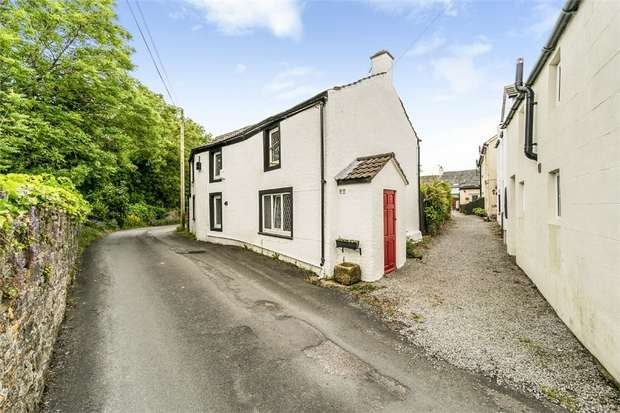 4 Bedrooms Detached House for sale in High Brigham, Brigham, Cockermouth, Cumbria