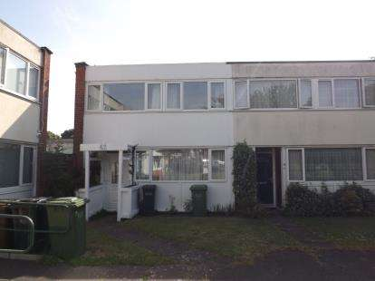 3 Bedrooms End Of Terrace House for sale in Highwood Avenue, Solihull, West Midlands, England