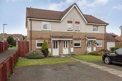 2 Bedrooms End Of Terrace House for sale in Shiel Drive, Larkhall