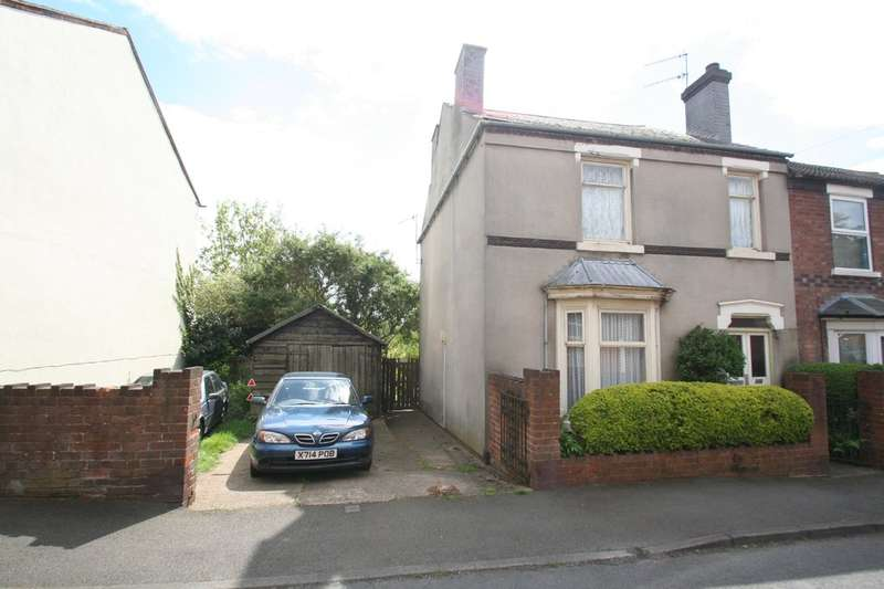 3 Bedrooms End Of Terrace House for sale in Brook Street, Wordsley, Stourbridge