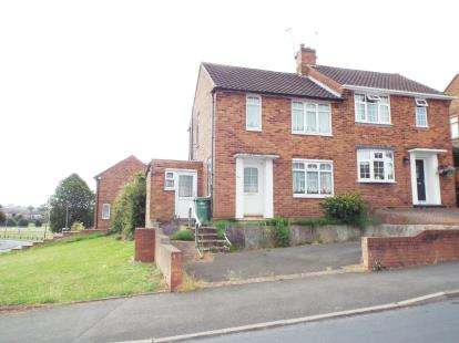 House for sale in Tack Farm Road, Wordsley, Stourbridge, West Midlands