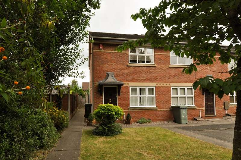2 Bedrooms End Of Terrace House for sale in Terrys Close, Abbeydale, Redditch