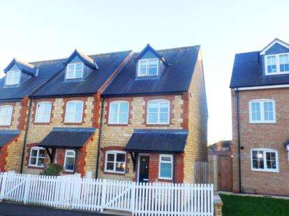 3 Bedrooms End Of Terrace House for sale in Easton Lane, Bozeat, Wellingborough