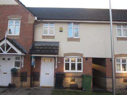 2 Bedrooms Terraced House for sale in Crystal Close, Platt Bridge, Wigan, Greater Manchester, WN2