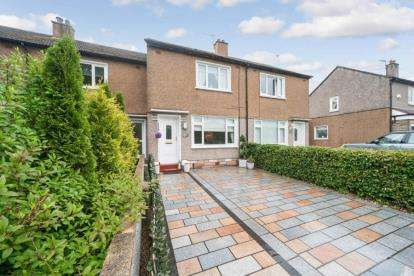 2 Bedrooms Terraced House for sale in Cruachan Road, Bearsden