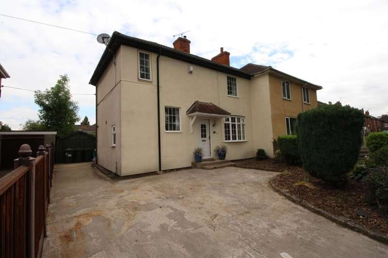 3 Bedrooms Semi Detached House for sale in King George Square, Kirk Sandall, Doncaster, DN3