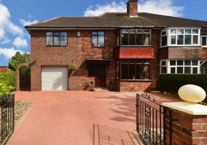 4 Bedrooms Semi Detached House for sale in Cockhill Field Lane, Braithwell, Rotherham