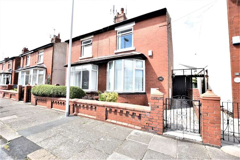 2 Bedrooms Semi Detached House for sale in Brierley Avenue, Blackpool