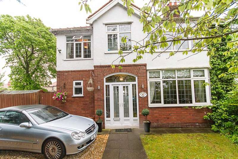 4 Bedrooms Semi Detached House for sale in Moor Lane, Crosby , L23