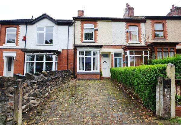 2 Bedrooms Terraced House for sale in Greatbatch Avenue, Penkhull, Stoke on Trent