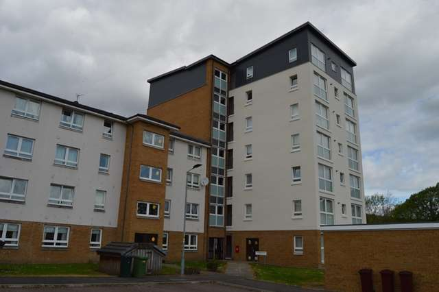2 Bedrooms Flat for sale in Silverbank Road, Cambuslang, South Lanarkshire, G72 7FJ