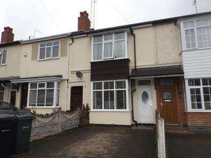 3 Bedrooms Terraced House for sale in Hawkesley Mill Lane, Northfield, Birmingham, West Mildands