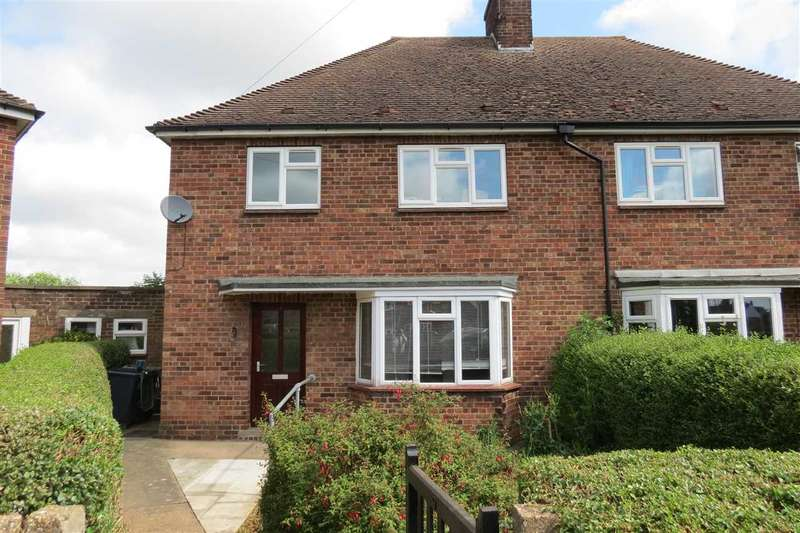 3 Bedrooms Semi Detached House for sale in Cherry Close, Sleaford