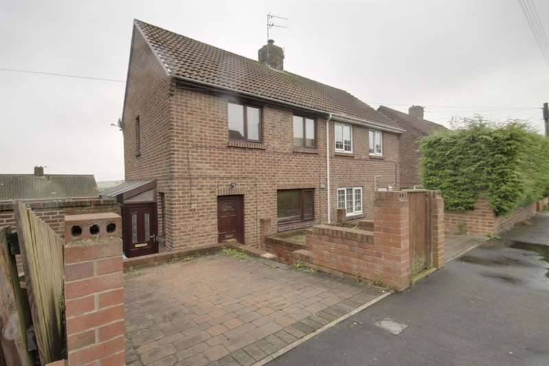 2 Bedrooms Semi Detached House for sale in Burnhopeside Avenue, Lanchester, Durham, DH7