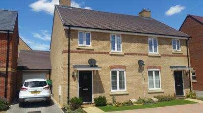 3 Bedrooms Semi Detached House for sale in Hunt Road, Biggleswade, Bedfordshire