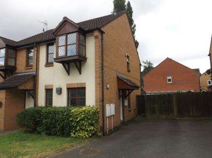 2 Bedrooms Semi Detached House for sale in Pinewoods, Northfield, Birmingham, West Midlands