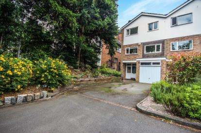 4 Bedrooms End Of Terrace House for sale in Cambridge Gardens, Upper Holly Walk, Leamington Spa, England